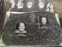 Памятник Пироксенит