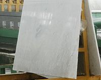 Плита из белого мрамора