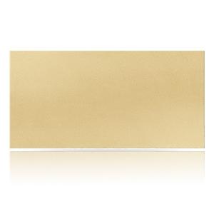 Керамогранит желтый UF011R 600х600
